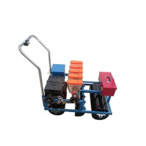 vegetable seeder transplanter